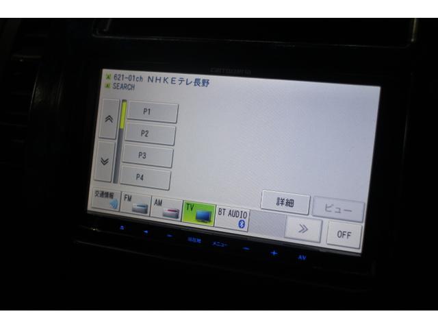 CD/DVD/Bluetooth/SD/フルセグTV機能付き♪