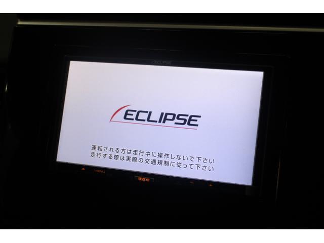 イクリプスメモリーナビ(CD/ワンセグTV機能付き♪)
