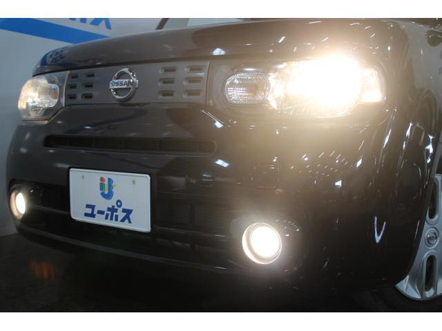 15X インディゴ+プラズマ OP5年保証対象車 レンタカー(6枚目)