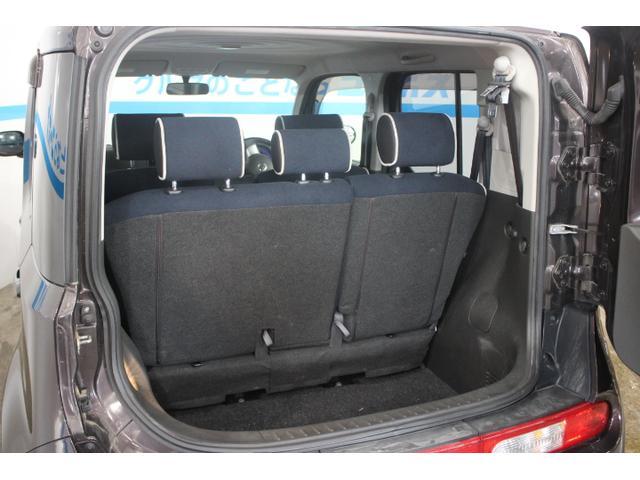 15X インディゴ+プラズマ OP5年保証対象車 レンタカー(12枚目)