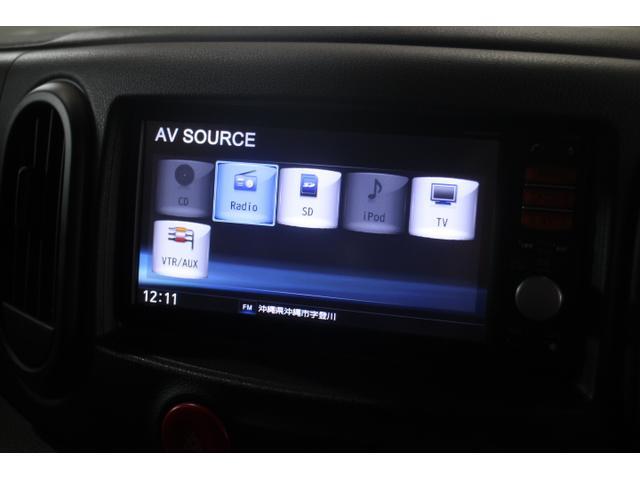 15X インディゴ+プラズマ OP5年保証対象車 レンタカー(15枚目)