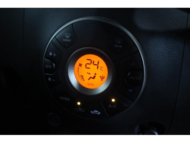 プラズマクラスター搭載フルオートエアコンを採用!