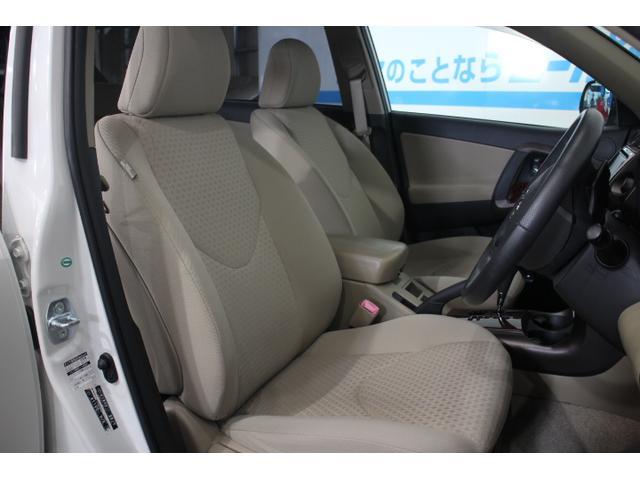 240S OP5年保証対象車 純正HDDナビ バックモニター(11枚目)