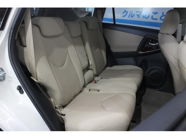 240S OP5年保証対象車 純正HDDナビ バックモニター(12枚目)