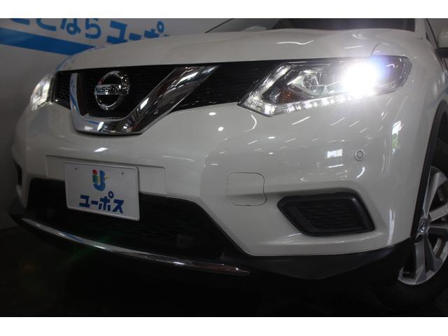 20X HV エマブレP OP10年保証対象車 レンタUP(6枚目)