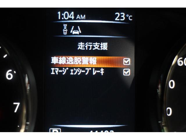 20X HV エマブレP OP10年保証対象車 レンタUP(17枚目)