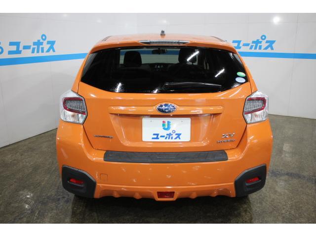 2.0i-L アイサイト OP10年保証対象車 社外ナビ(4枚目)