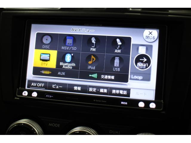 2.0i-L アイサイト OP10年保証対象車 社外ナビ(15枚目)
