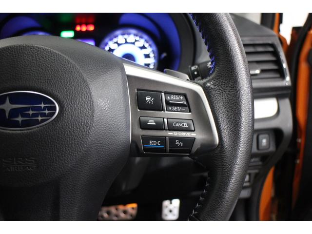 2.0i-L アイサイト OP10年保証対象車 社外ナビ(17枚目)