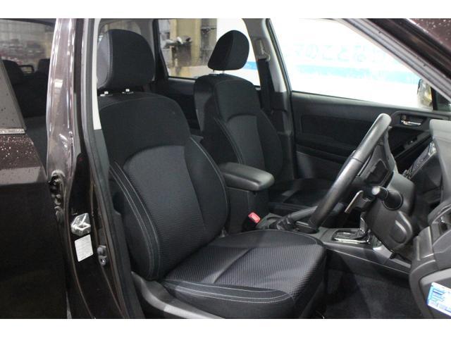 2.0i-S アイサイト OP10年保証対象車 ワンオーナー(11枚目)