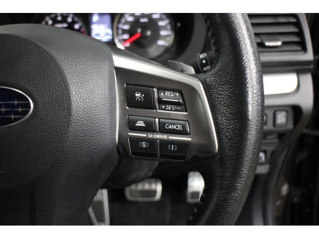 2.0i-S アイサイト OP10年保証対象車 ワンオーナー(18枚目)