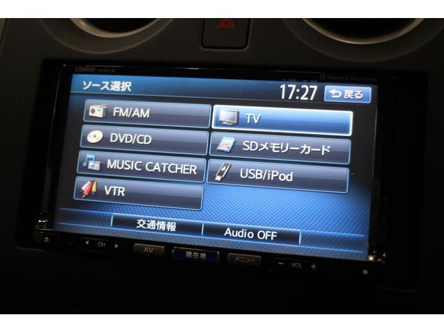X OP10年保証対象車 社外ナビ スマートキー レンタカー(15枚目)
