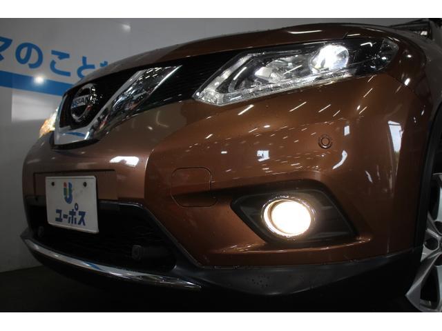 20Xt エマブレP OP10年保証対象車 パワーバックドア(6枚目)