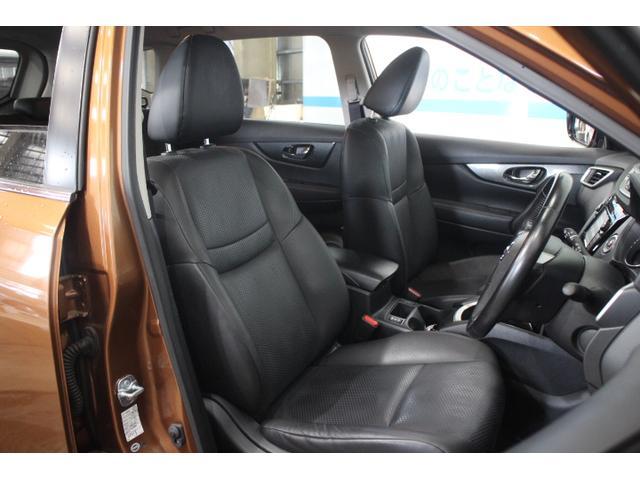 20Xt エマブレP OP10年保証対象車 パワーバックドア(12枚目)