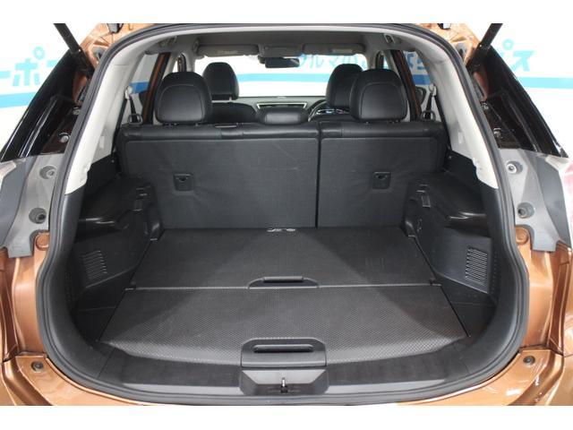 20Xt エマブレP OP10年保証対象車 パワーバックドア(14枚目)