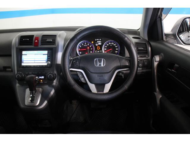 「HDDナビスタイル」は、リアカメラ付Honda HDDインターナビシステムを装備した。