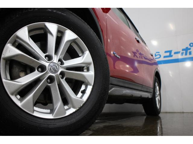 20X HV エマブレーキP OP10年保証対象車(8枚目)
