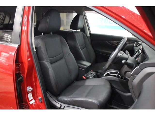20X HV エマブレーキP OP10年保証対象車(11枚目)