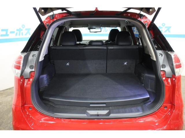20X HV エマブレーキP OP10年保証対象車(13枚目)
