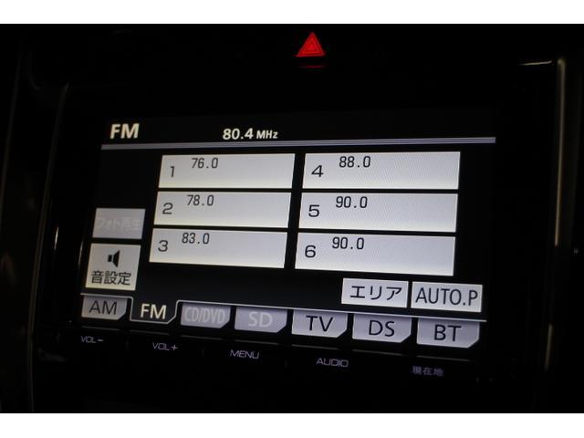エレガンス OP5年保証対象車 ブラックハーフレザーシート(15枚目)