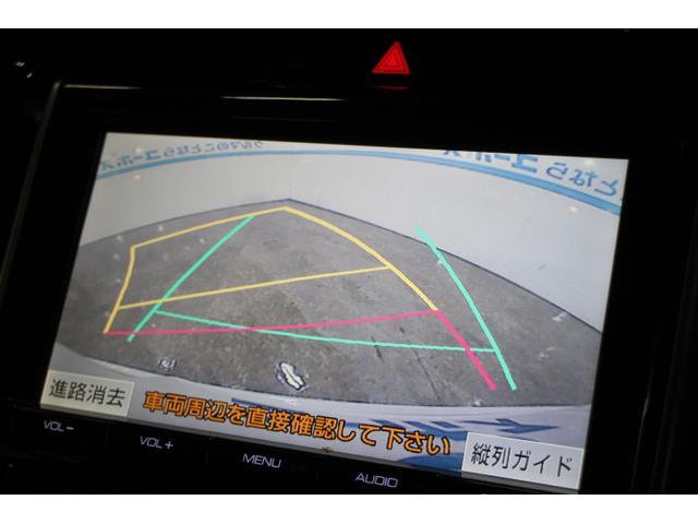 エレガンス OP5年保証対象車 ブラックハーフレザーシート(16枚目)