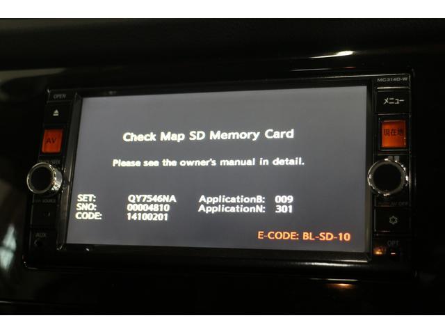 CD/DVD/AUX/ワンセグTV機能付き純正ナビは見えずらい後方も安心のバックカメラ付き