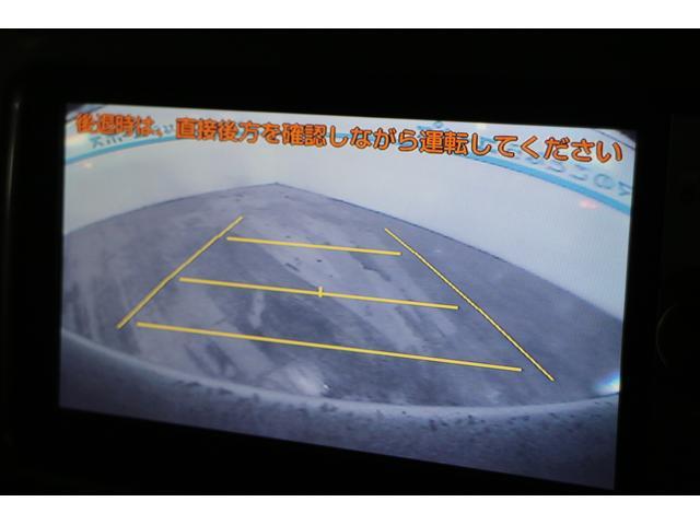 ベースグレード OP5年保証対象車 純正ナビ クルコン(16枚目)