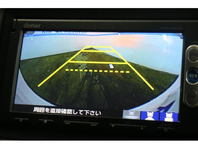 「ホンダ」「ヴェゼル」「SUV・クロカン」「沖縄県」の中古車16