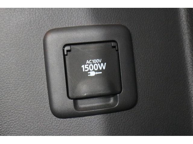 家庭用電化製品が使用可能です、AC100V電源