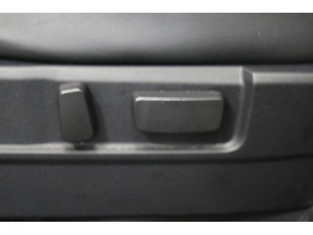Gセーフティパッケージ 全方位モニター クルーズコントロール(18枚目)