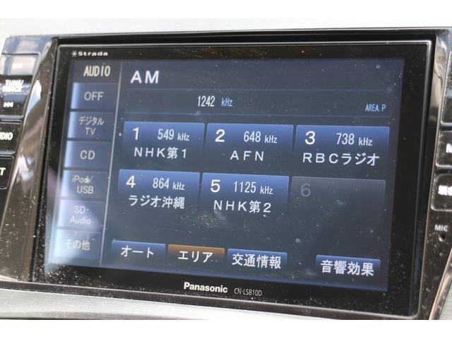「トヨタ」「プリウス」「セダン」「沖縄県」の中古車16