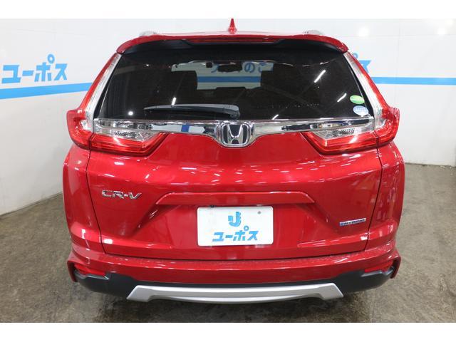 「ホンダ」「CR-Vハイブリッド」「SUV・クロカン」「沖縄県」の中古車4