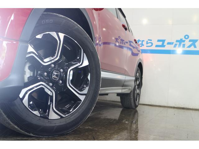 「ホンダ」「CR-Vハイブリッド」「SUV・クロカン」「沖縄県」の中古車7