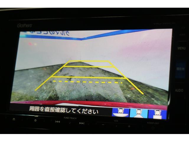 「ホンダ」「CR-Vハイブリッド」「SUV・クロカン」「沖縄県」の中古車16