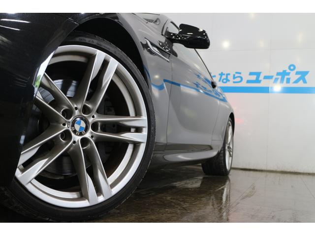 「BMW」「6シリーズ」「クーペ」「沖縄県」の中古車7