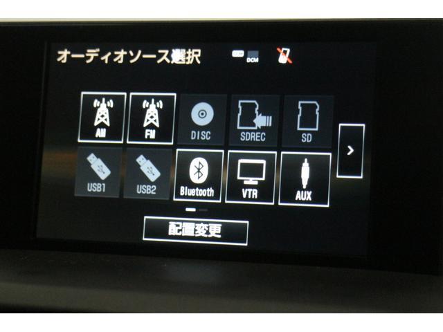 「レクサス」「NX」「SUV・クロカン」「沖縄県」の中古車15