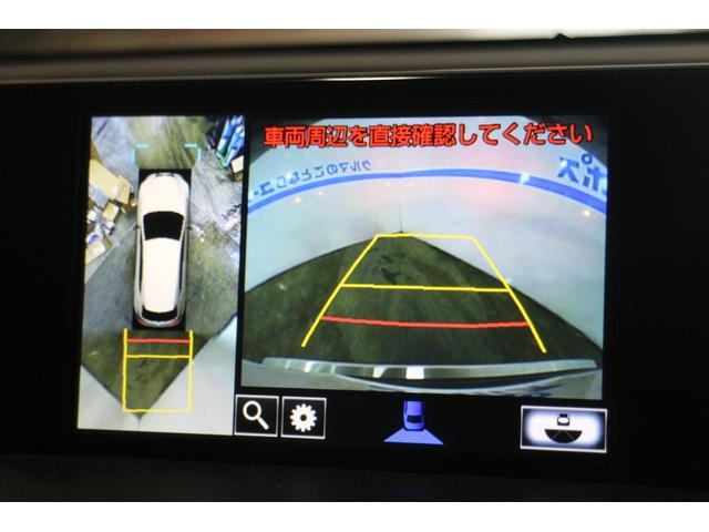 「レクサス」「NX」「SUV・クロカン」「沖縄県」の中古車16