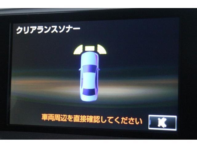 「レクサス」「NX」「SUV・クロカン」「沖縄県」の中古車17