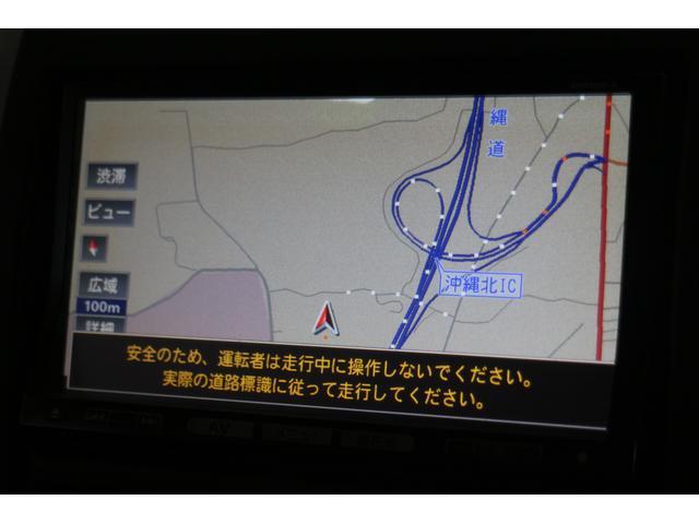 「日産」「エクストレイル」「SUV・クロカン」「沖縄県」の中古車13