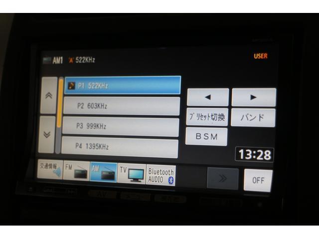 「日産」「エクストレイル」「SUV・クロカン」「沖縄県」の中古車14