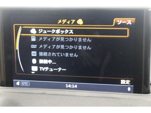 CD/DVD/フルセグTV機能付き純正ナビ