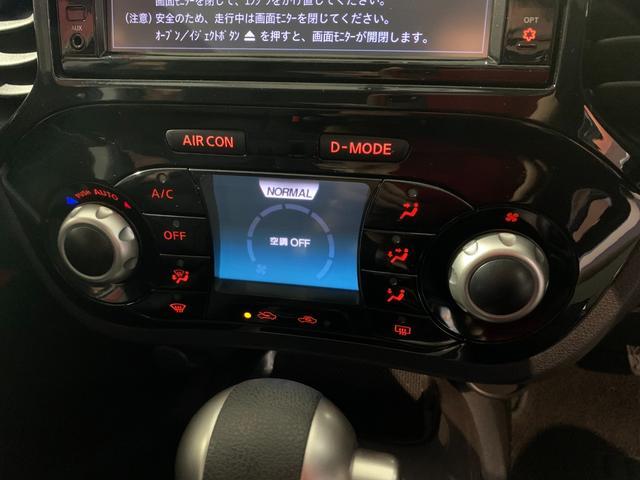 オートエアコンで快適な車内
