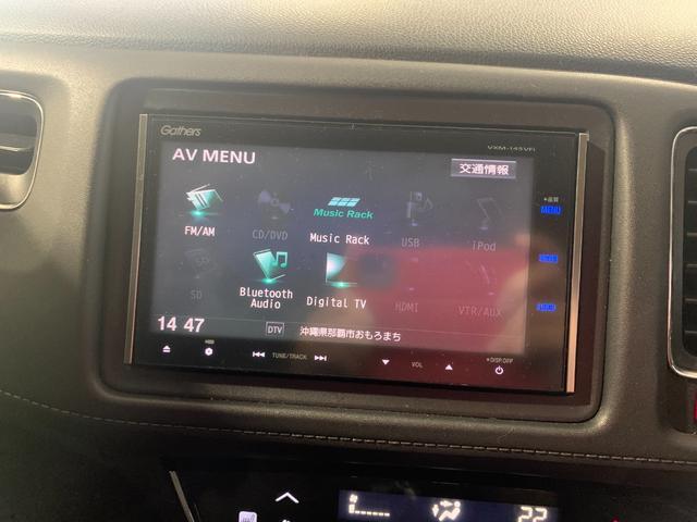CD/DVD/BT/フルセグTV機能付き純正ナビ