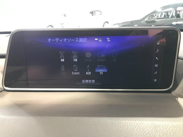 レクサスメーカーナビ(CD/DVD/AUX/BT/フルセグTV)