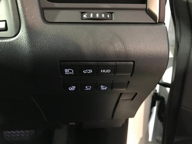 予防安全「Lexus Safety System+」は、プリクラッシュセーフティ、レーンキーピングアシスト、オートマチックハイビーム、レーダークルーズコントロールこれら4つの先進安全技術をパッケージ化