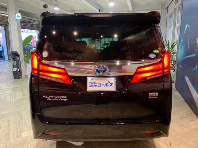 エグゼクティブラウンジ OP10年保証対象車 メーカーナビ JBLサウンドシステム 両側パワースライド パワーバックドア(4枚目)