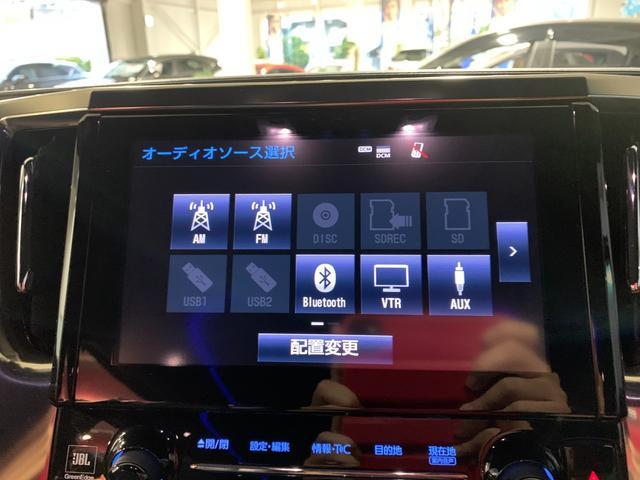 エグゼクティブラウンジ OP10年保証対象車 メーカーナビ JBLサウンドシステム 両側パワースライド パワーバックドア(18枚目)