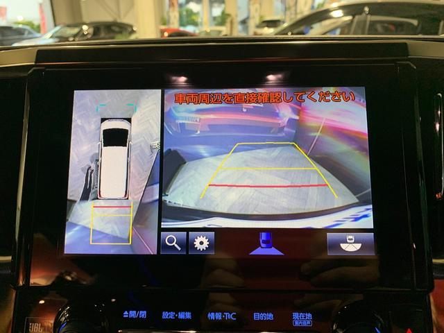エグゼクティブラウンジ OP10年保証対象車 メーカーナビ JBLサウンドシステム 両側パワースライド パワーバックドア(19枚目)