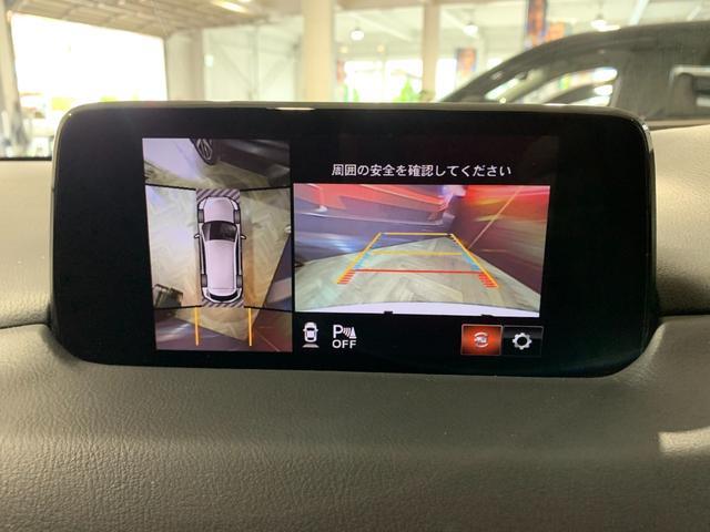XDプロアクティブ 軽油 OP10年保証対象車 マツダコネクトナビ 360°ビューモニター BOSEサウンドシステム(17枚目)