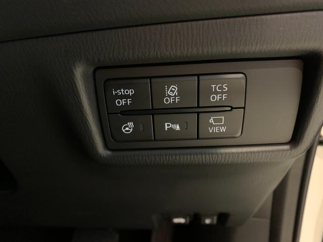 XDプロアクティブ 軽油 OP10年保証対象車 マツダコネクトナビ 360°ビューモニター BOSEサウンドシステム(20枚目)